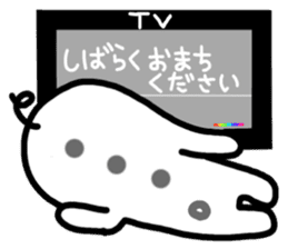 I like watching television. sticker #5925620