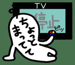 I like watching television. sticker #5925621