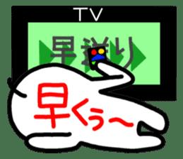 I like watching television. sticker #5925622