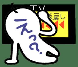 I like watching television. sticker #5925623