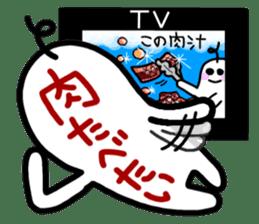 I like watching television. sticker #5925625