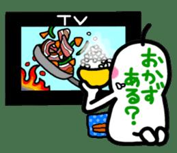 I like watching television. sticker #5925626