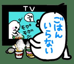 I like watching television. sticker #5925628