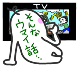 I like watching television. sticker #5925634