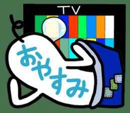 I like watching television. sticker #5925636