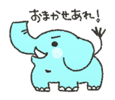 cute! zoo of sticker sticker #5935035