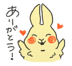 cute! zoo of sticker sticker #5935036