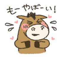 cute! zoo of sticker sticker #5935044