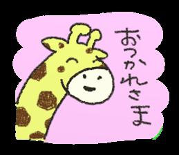 cute! zoo of sticker sticker #5935065