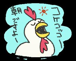 cute! zoo of sticker sticker #5935068