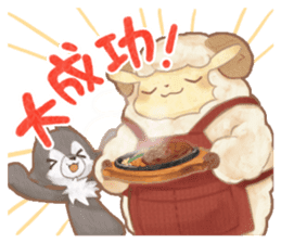 Cook and eat! sticker #5942838