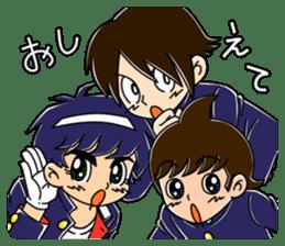 Junior high school boys sticker #5951855
