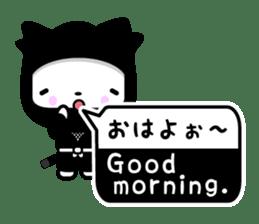Kabusuke of ninja -Bilingual ver.- sticker #5967026