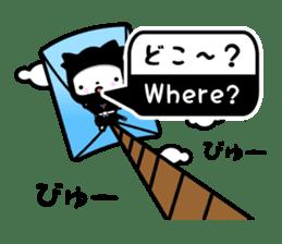 Kabusuke of ninja -Bilingual ver.- sticker #5967028