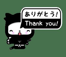Kabusuke of ninja -Bilingual ver.- sticker #5967032