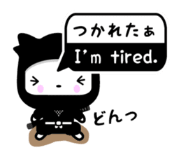 Kabusuke of ninja -Bilingual ver.- sticker #5967038