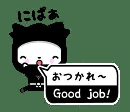Kabusuke of ninja -Bilingual ver.- sticker #5967039