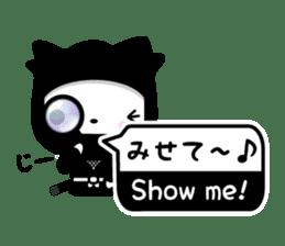 Kabusuke of ninja -Bilingual ver.- sticker #5967050