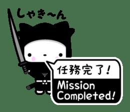 Kabusuke of ninja -Bilingual ver.- sticker #5967054