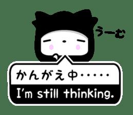 Kabusuke of ninja -Bilingual ver.- sticker #5967057