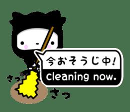 Kabusuke of ninja -Bilingual ver.- sticker #5967058