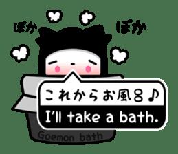 Kabusuke of ninja -Bilingual ver.- sticker #5967061
