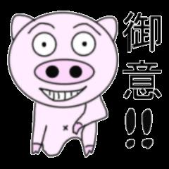 Era drama pig of Japan