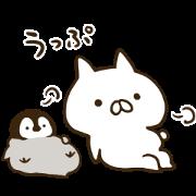สติ๊กเกอร์ไลน์ Penguin and Cat Days (Onomatopoeia)