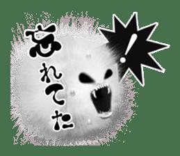KesalanPatharan Horror Sticker sticker #5982249
