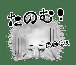 KesalanPatharan Horror Sticker sticker #5982252
