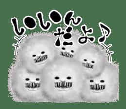 KesalanPatharan Horror Sticker sticker #5982257