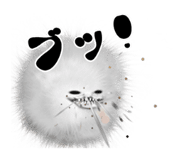 KesalanPatharan Horror Sticker sticker #5982261