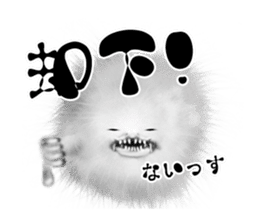 KesalanPatharan Horror Sticker sticker #5982262