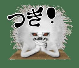 KesalanPatharan Horror Sticker sticker #5982264