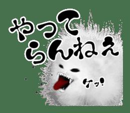 KesalanPatharan Horror Sticker sticker #5982265