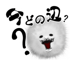 KesalanPatharan Horror Sticker sticker #5982266