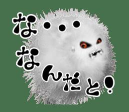 KesalanPatharan Horror Sticker sticker #5982268