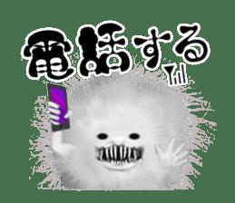 KesalanPatharan Horror Sticker sticker #5982270