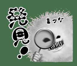 KesalanPatharan Horror Sticker sticker #5982273