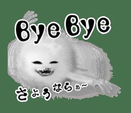 KesalanPatharan Horror Sticker sticker #5982278
