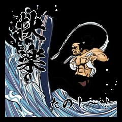 samurai surfin