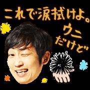 สติ๊กเกอร์ไลน์ NON STYLE Animated Manzai Stickers