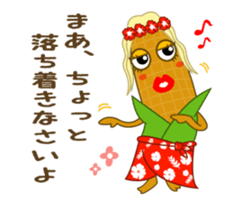 hawaiian corn girl and spam musubi boy sticker #5985005