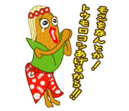 hawaiian corn girl and spam musubi boy sticker #5985007