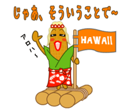 hawaiian corn girl and spam musubi boy sticker #5985023