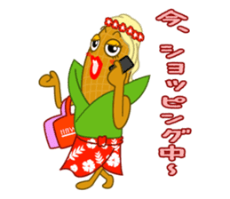 hawaiian corn girl and spam musubi boy sticker #5985026