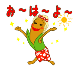 hawaiian corn girl and spam musubi boy sticker #5985031