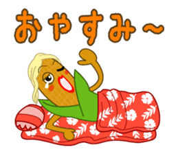 hawaiian corn girl and spam musubi boy sticker #5985032