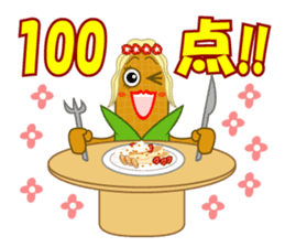 hawaiian corn girl and spam musubi boy sticker #5985036