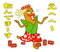 hawaiian corn girl and spam musubi boy sticker #5985037